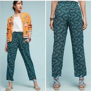 Anthropologie Hei Hei Byrd Tapered Pants Pull On Elastic Waist Pockets